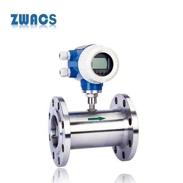 ZFM-T液体涡轮流量计