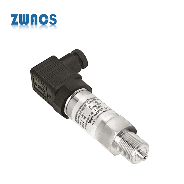 ZPM-H系列小巧型压力变送器